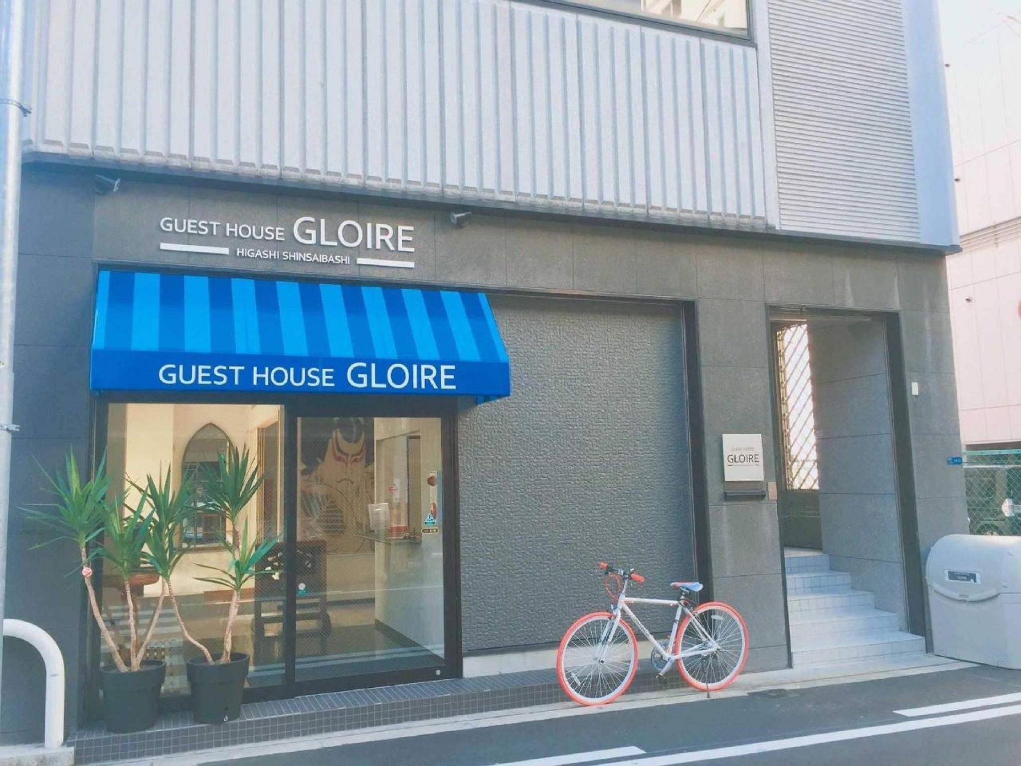 Guest House Gloire