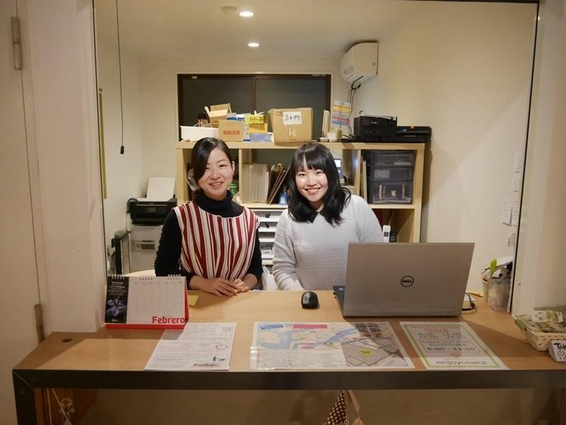 J Hoppers Osaka Universal