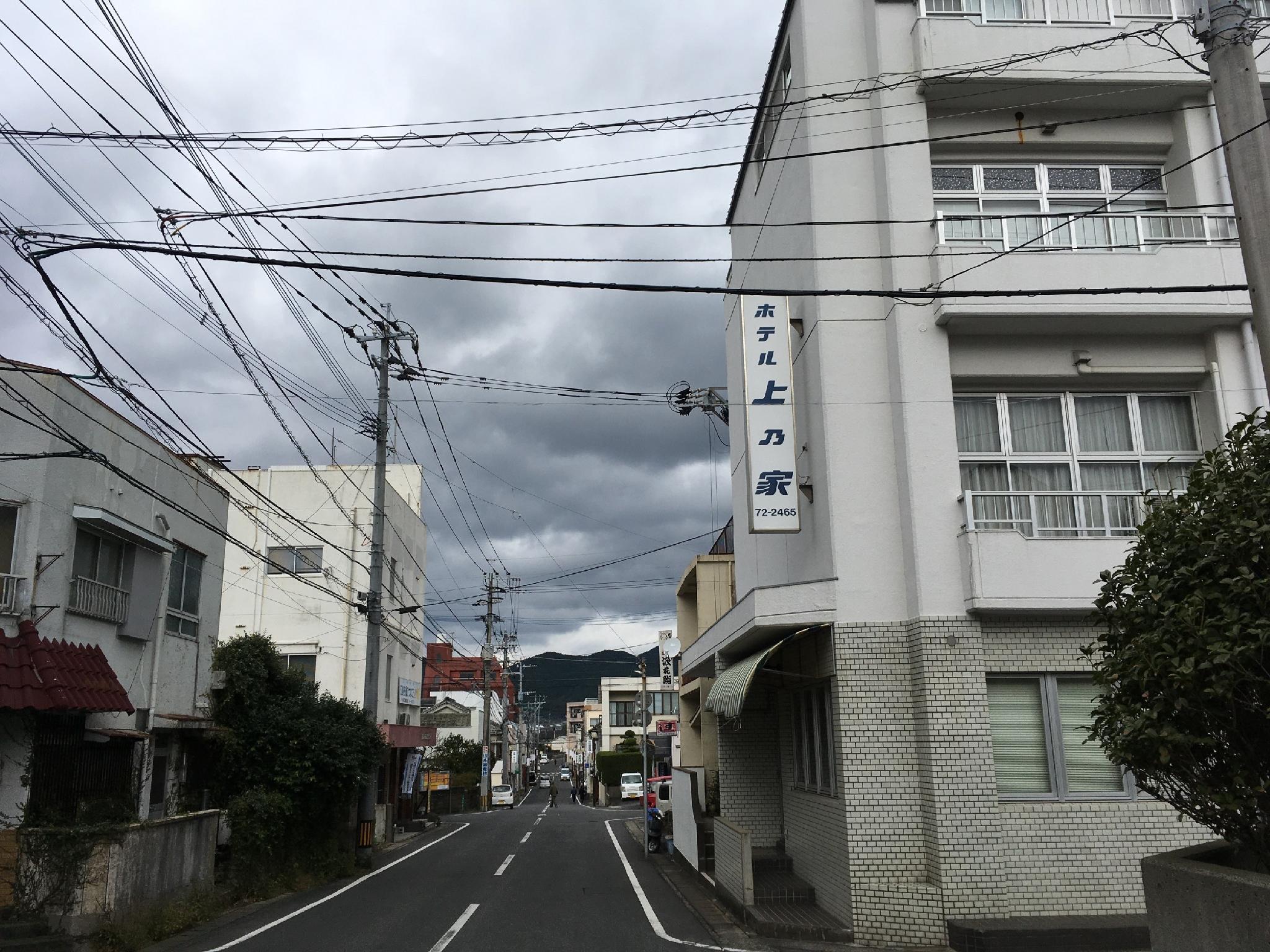 Hotel Uenoya