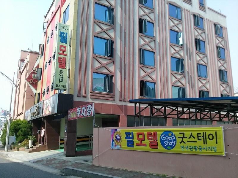 Goodstay Feel Motel Mokpo