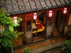 Xiamen Lanqin Mansion