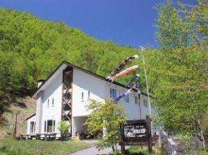 Guest House Hilltop