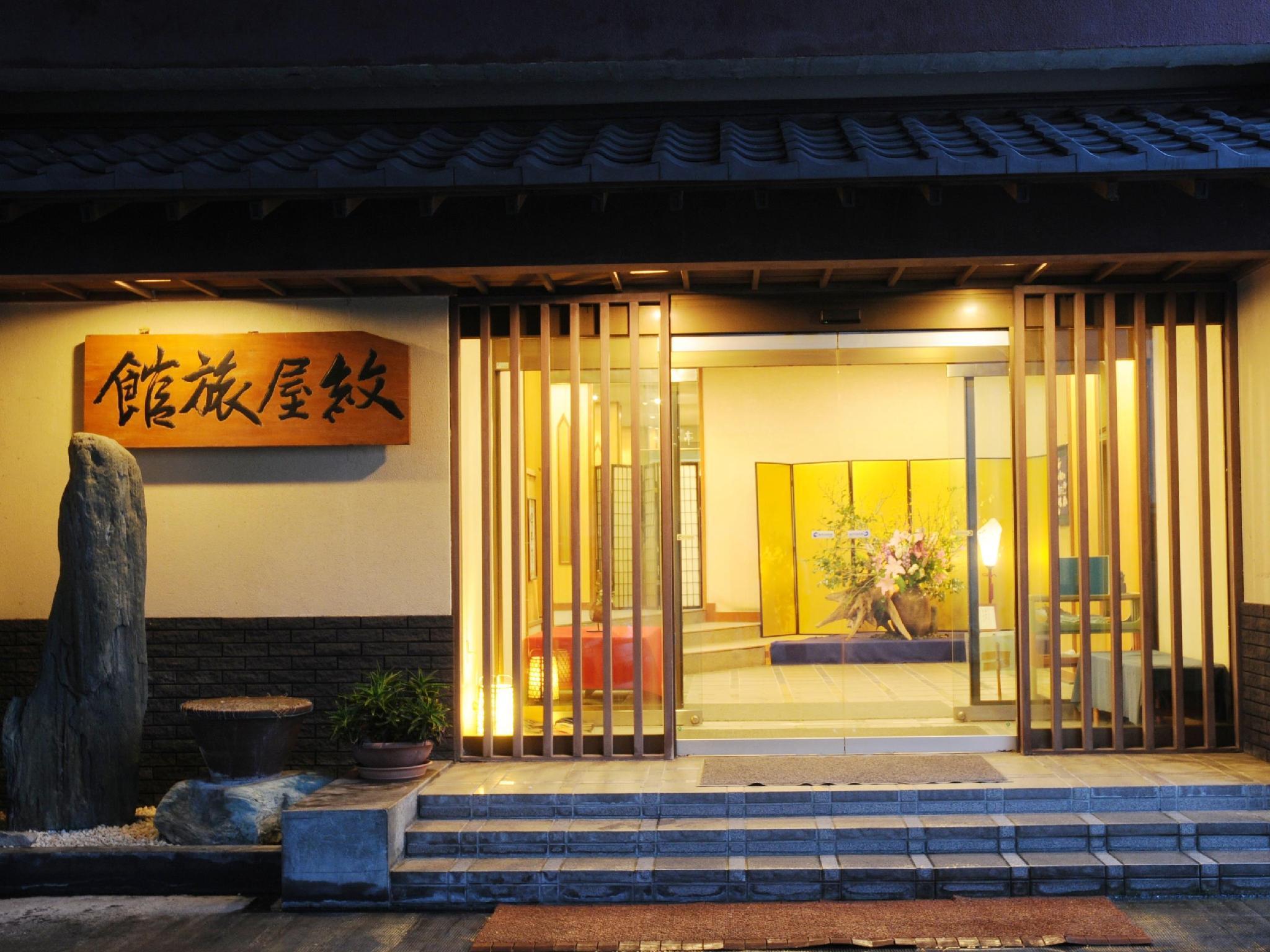 Monya Ryokan