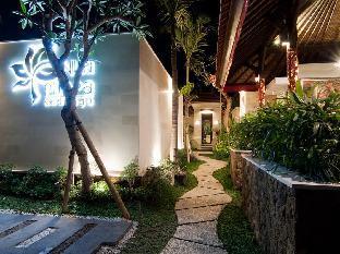 Villa Puspa Kedungu
