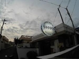 Jeju Airport Massim Guesthouse