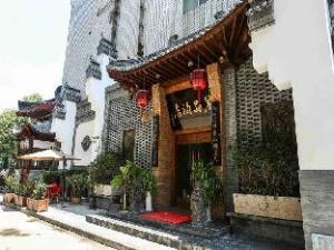 Xian Li Ging Garden Hotel