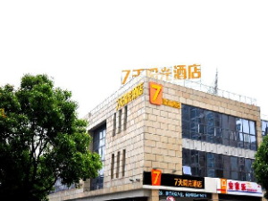 7 Days Sunshine Suzhou Industrial Park Sheng Pu Tong Jiang Road Branch
