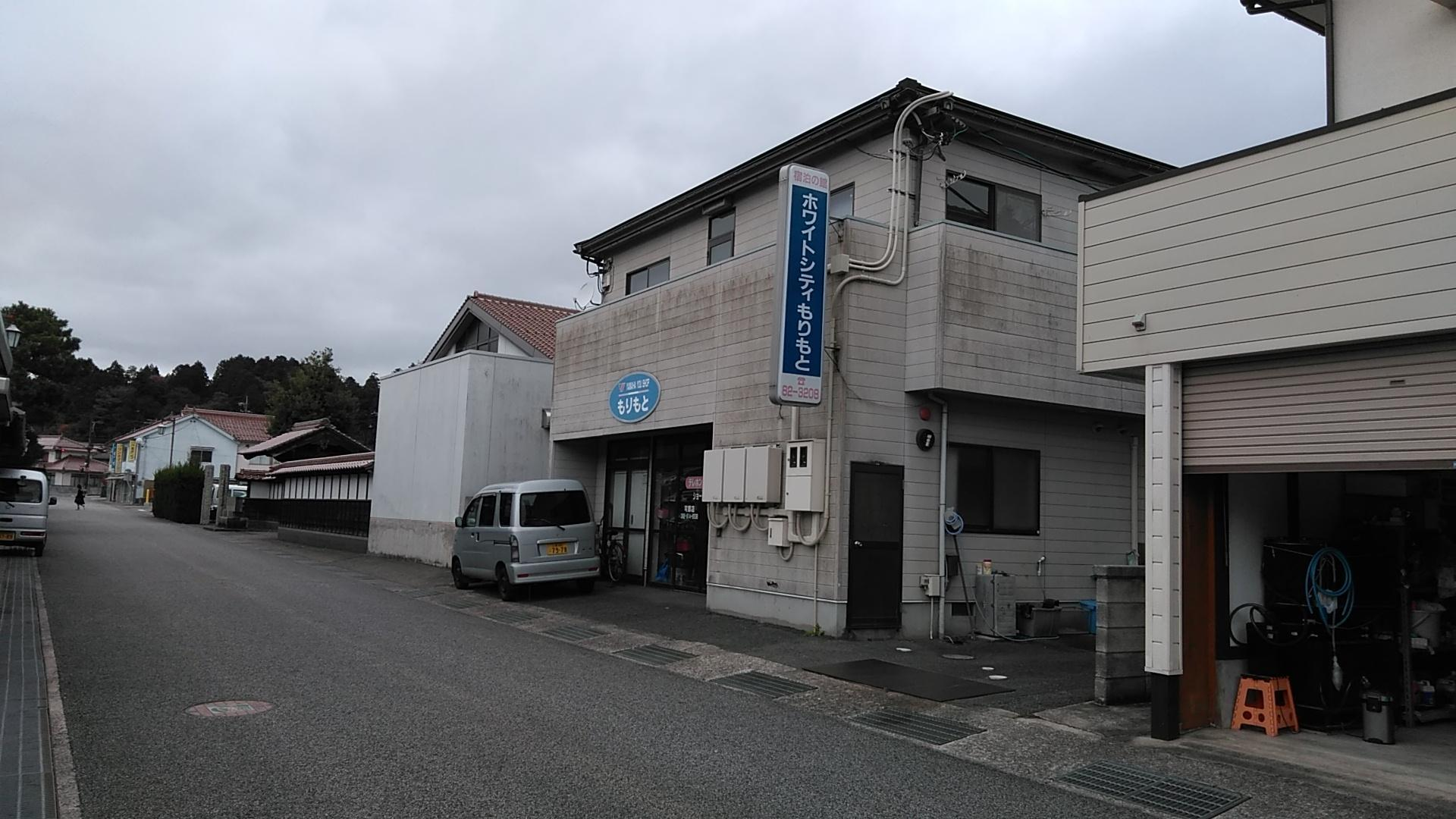 OYO 44695 White City Morimoto