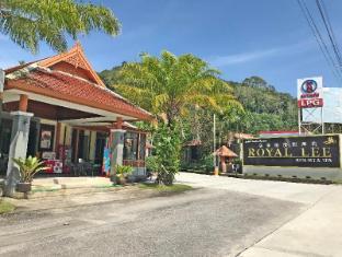 Royal Lee Resort & Spa - Phuket