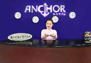 picture 4 of Anchor Hotel
