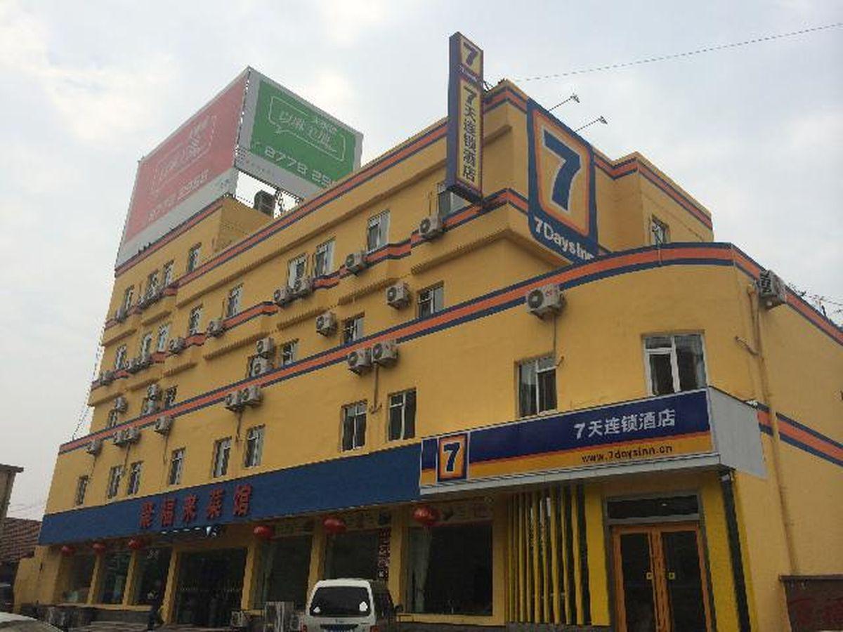 7 Days Inn�Qingdao Licang Wanda Plaza