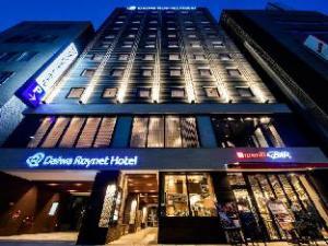 Daiwa Roynet Hotel Kokura-Ekimae