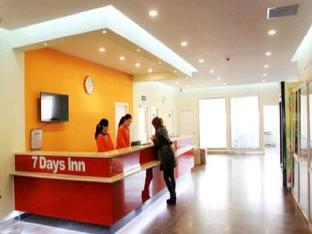 Фото отеля 7 Days Inn Zibo Linzi Tianqi Road Qinayingcheng Branch