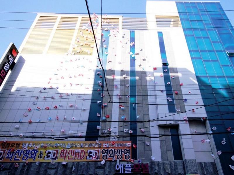 Daegu Apple Motel