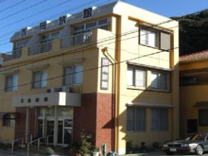 吉岡旅館 (Yoshioka Ryokan)