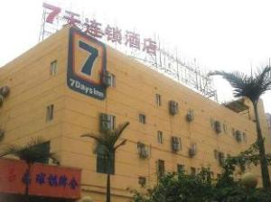 7 Days Inn Foshan Nanhai West Haisan Road Cash Box Plaza Branch