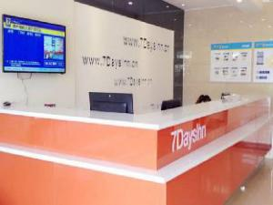 7 Days Inn Chenzhou Nan Ling Street Development Branch