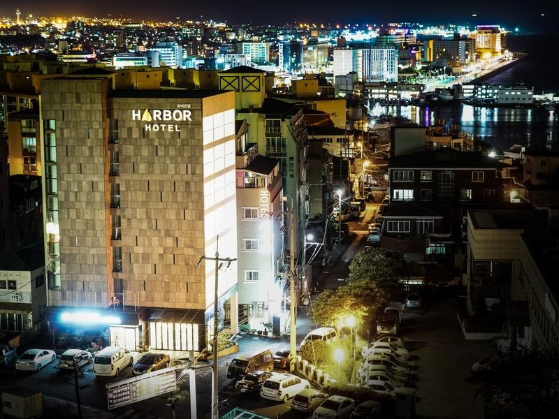 Harbor Hotel Jeju