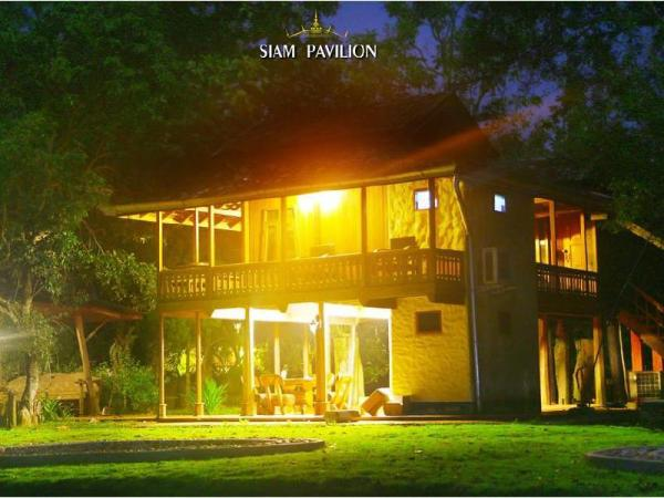 Siam Pavilion Resort Chiang Mai