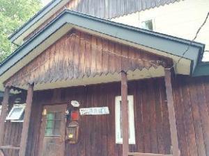 Guest House Kitaboshi