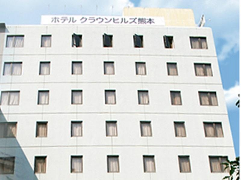 Hotel Crown Hills Kumamoto