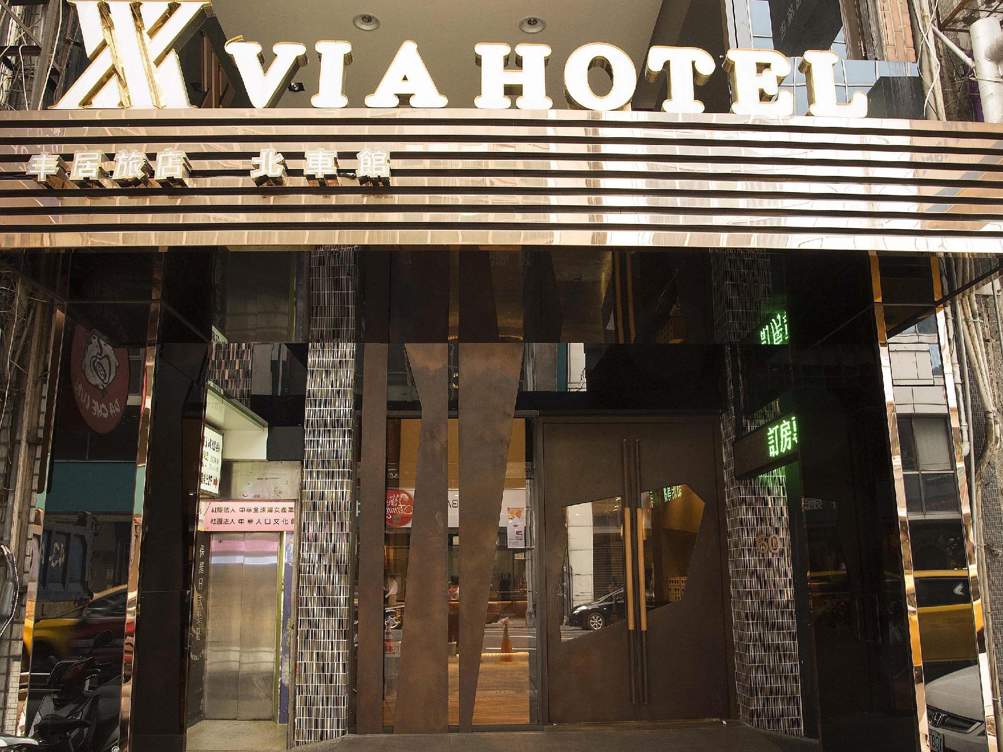 Via Hotel Taipei Station