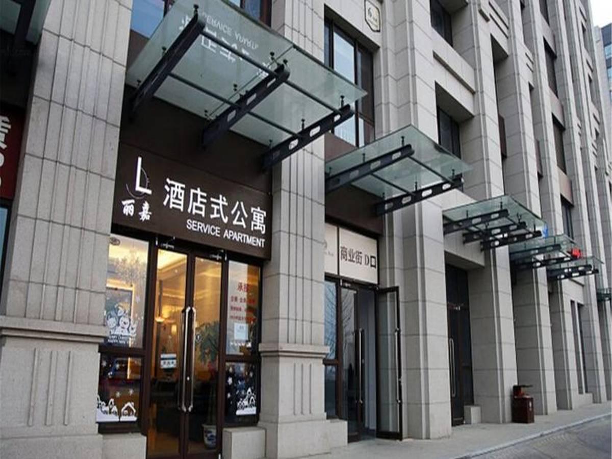 Beijing Lijia Boutique Apartment