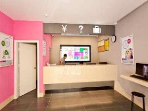 100 Inn Xiamen Zhongshan Road Branch
