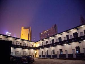 Qingdao Hola Hotel