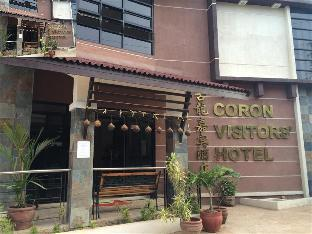 picture 1 of Coron Visitors Hotel