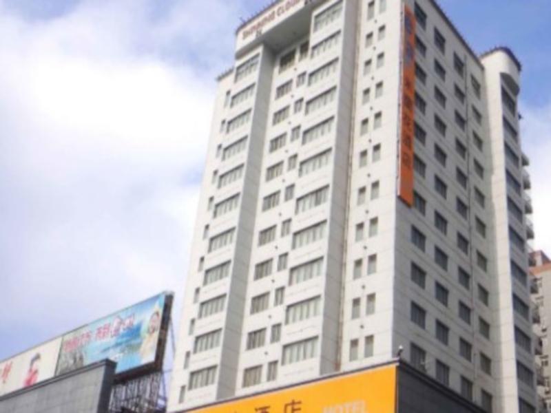 Xuzhou Elan Hotel