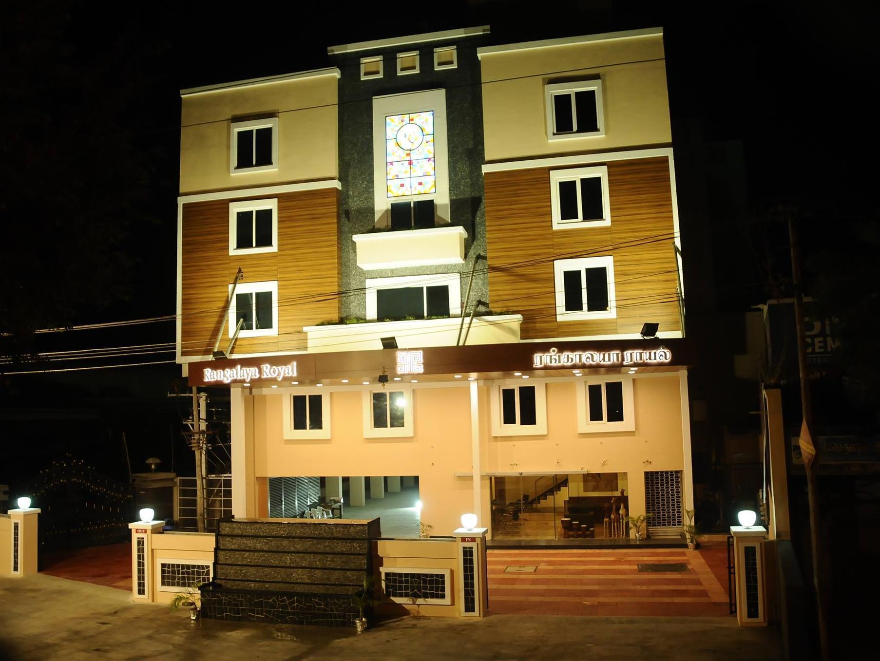 Rangalaya Royal Hotel