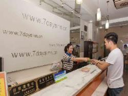 7 Days Inn Jiamusi Tangyuan County Shengli Road Branch