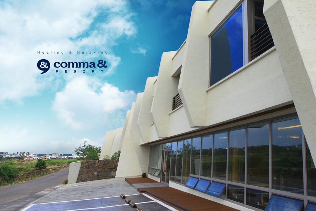 Comma And Resort