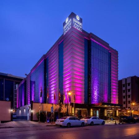 Braira Hotel Riyadh Riyadh