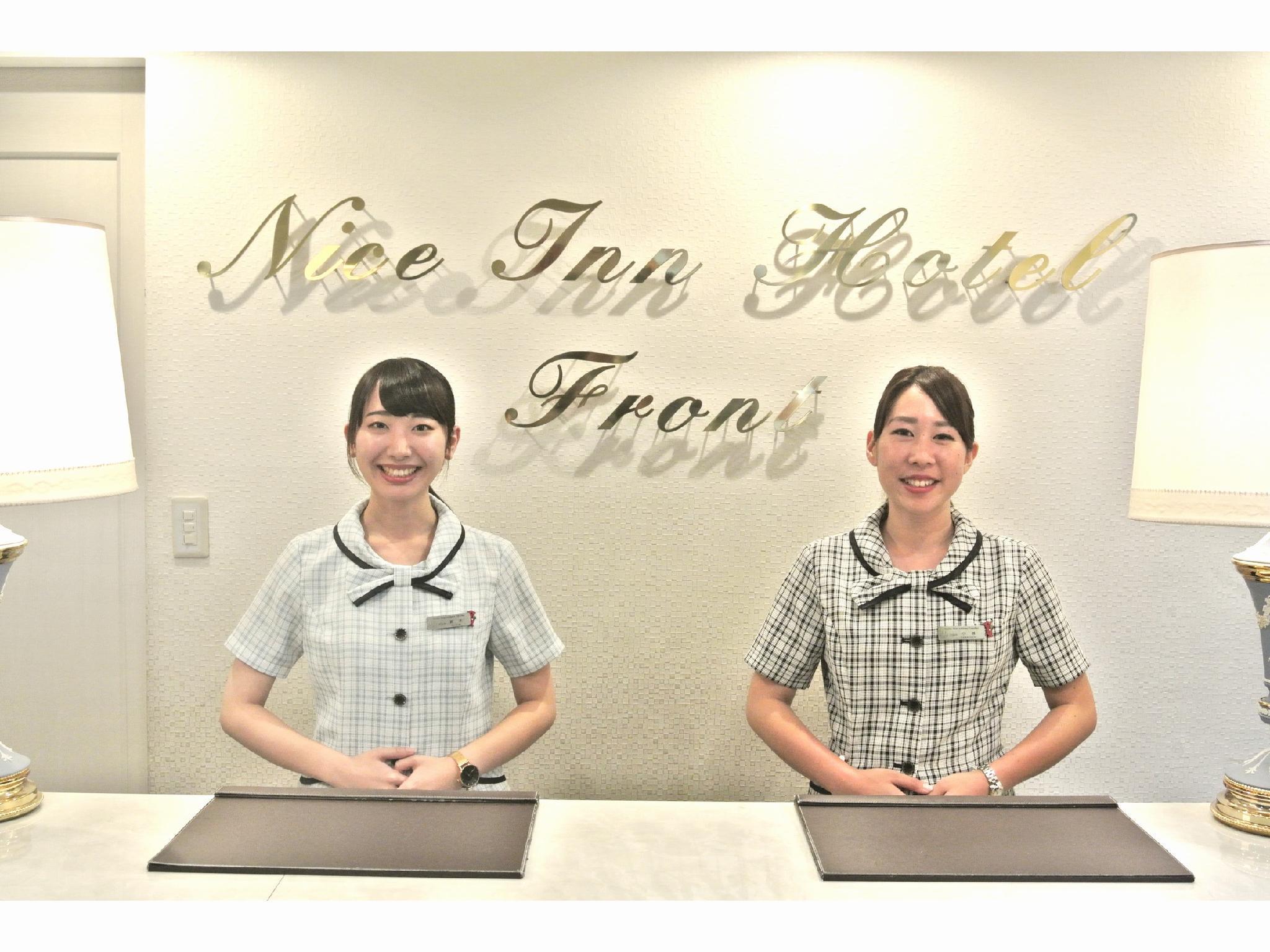 Nice Inn Hotel Ichikawa Tokyo Bay 6 minutes by train to Maihama