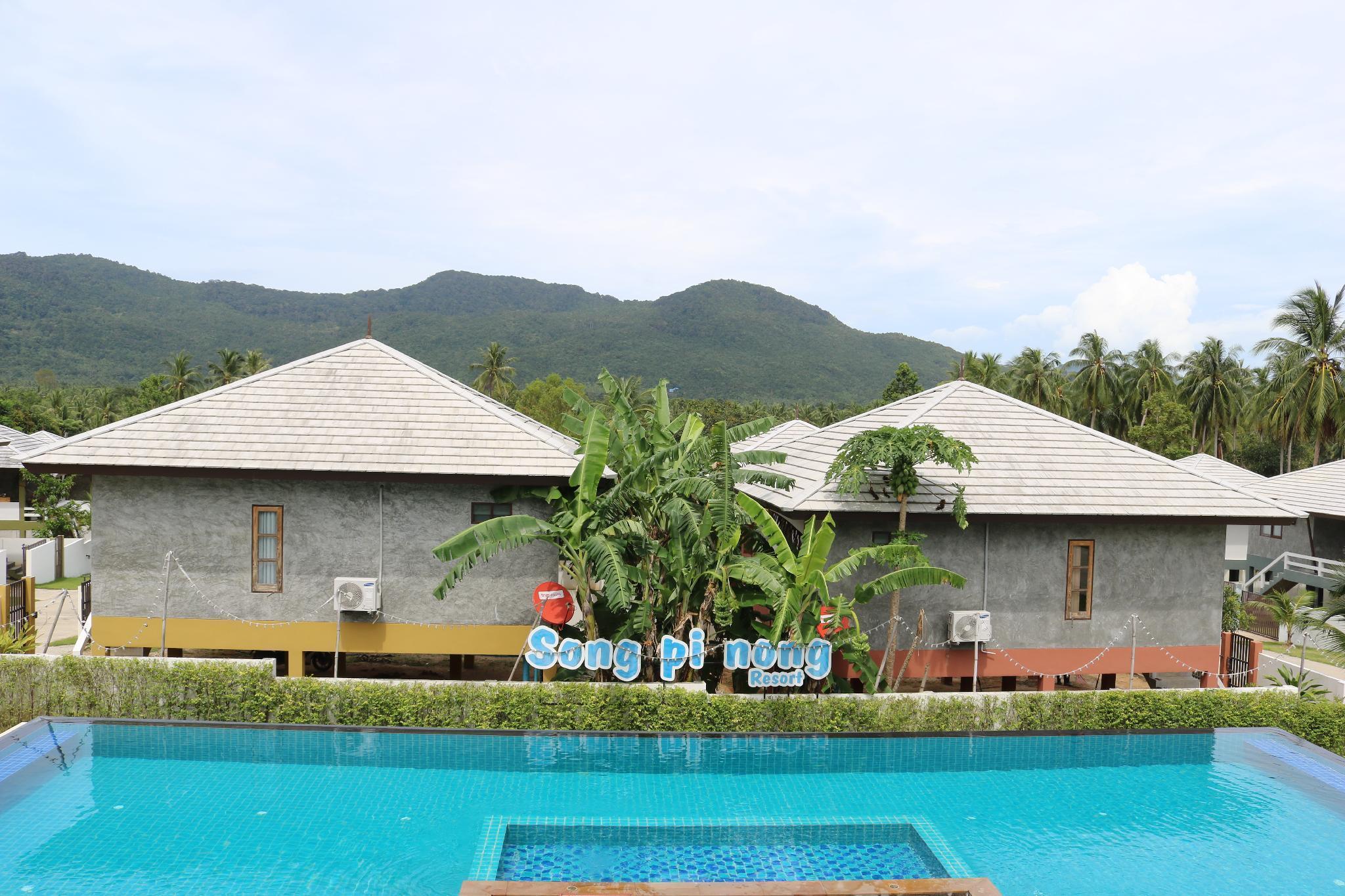 Song Phi Nong Resort Koh Phangan สองพี่น้องรีสอร์ท เกาะพะงัน