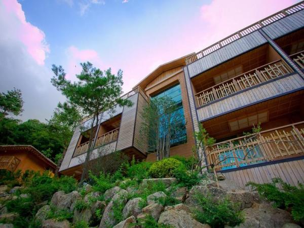 For Rest Spa Valley Resort Daegu