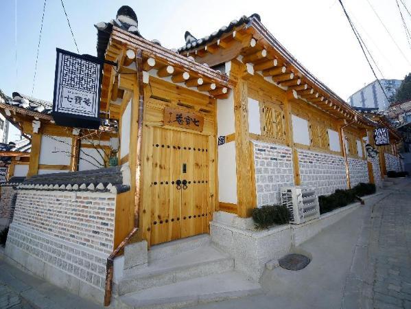 Hanok 24 guesthouse Gyeongbokgung Seoul