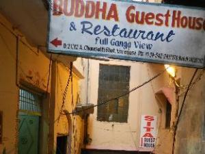 พุทธ เกสต์เฮาส์ (Buddha Guest House)