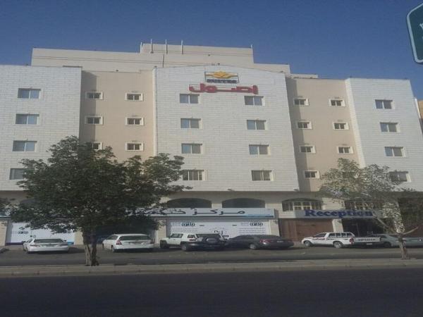 Osol Al Safa 2 Furnished Apartment Jeddah