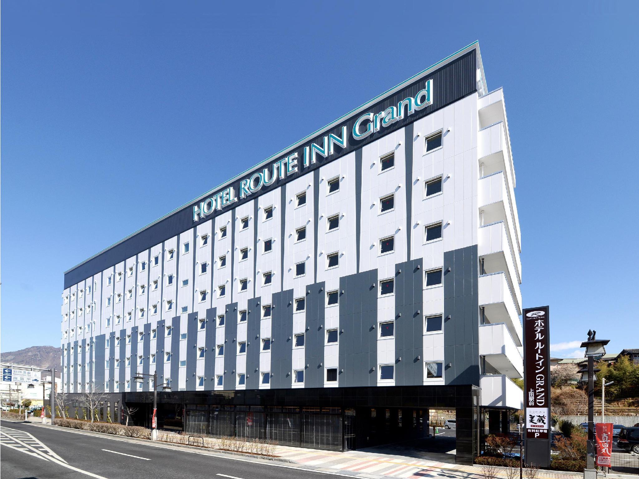 Hotel Route Inn Grand Ueda Ekimae