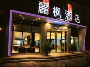 Beijing Lavande Hotel Shunyi Subway Station Branch