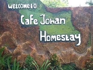 Cafe Johan Homestay