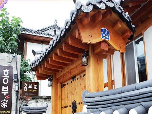 Heungbuga Hanok Jeonju-si