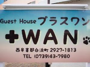 Guesthouse Plus Wan