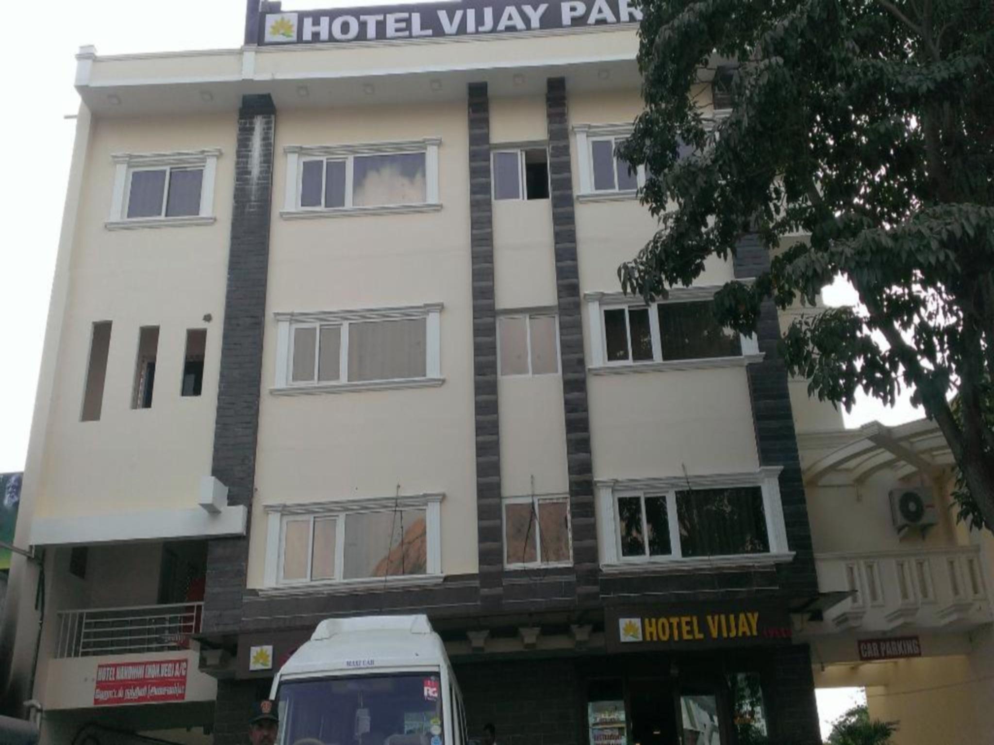 Hotel Vijay Park Tiruvanamalai