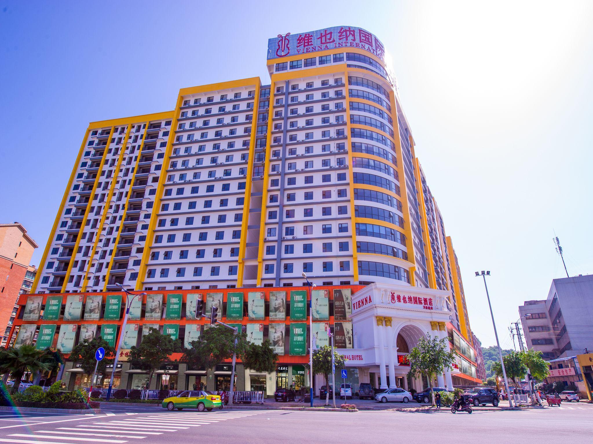 Vienna Hotel Guilin Wanxiang Cheng Branch