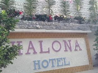 Khách Sạn Halona