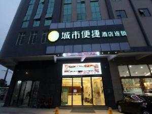 City Comfort Inn Foshan 4th Jihua Road Creative Industry Park Branch